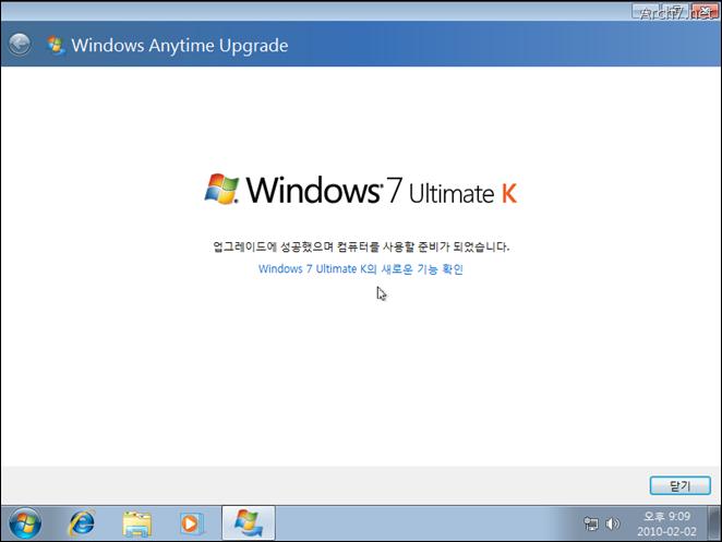 win7_windows_anytime_upgrade_182