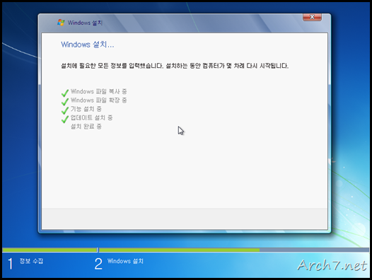 win7_7100_korean_27