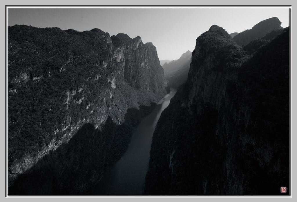 북반강 대협곡 _ 중국