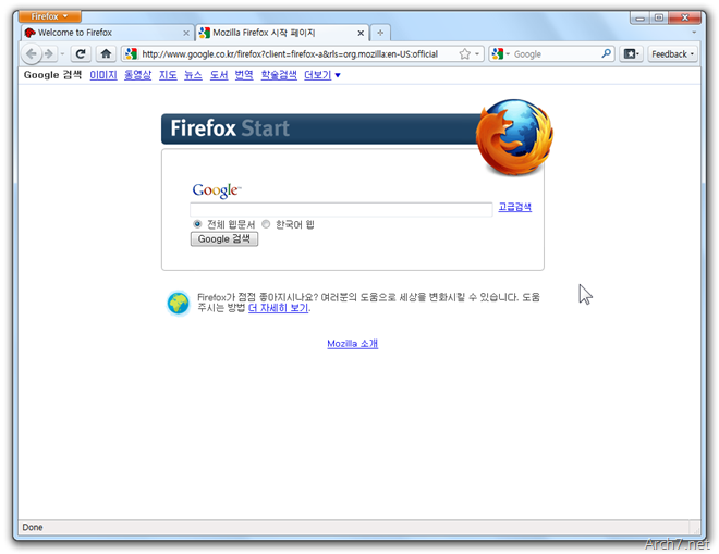 mozilla_firefox_4.0b1_18