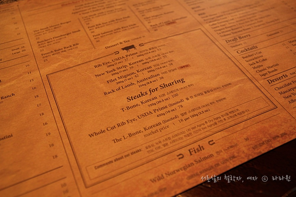 부쳐스컷, 붓쳐스컷, 스테이크, 스테이크 잘하는 곳, 크리스마스 레스토랑 추천, 크리스마스 데이트, 크리스마스 데이트 추천, 크리스마스 데이트 서울, 크리스마스 맛집, 크리스마스 레스토랑, 프로포즈 레스토랑, 데이트코스, 데이트 코스 추천, 스테이크 맛집, 코스요리 맛집, 서울맛집, 부쳐스컷 이태원, butcher's cut, 이태원 부처스컷, 부처스컷