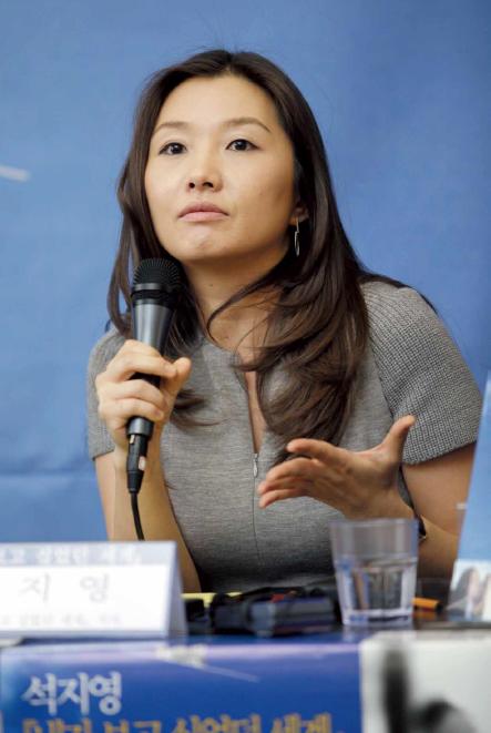 석지영 교수