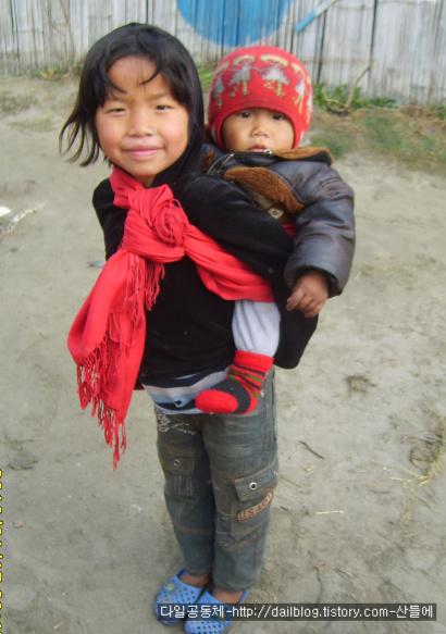 네팔다일공동체
