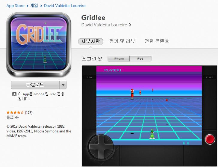 행복한 이야기    :: 아이폰 아이패드용 오락실 게임 iMame
