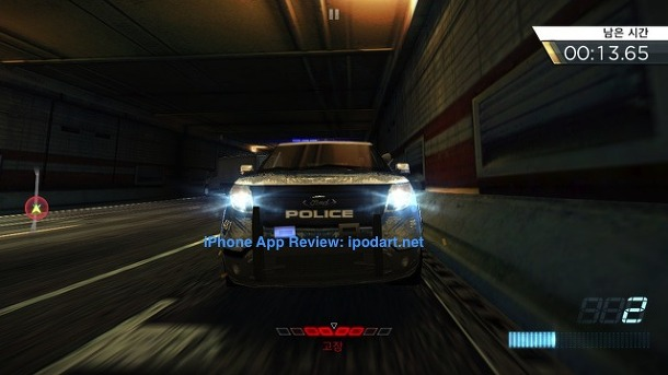 Need for Speed Most Wanted 추천 아이폰 아이패드 레이싱 게임