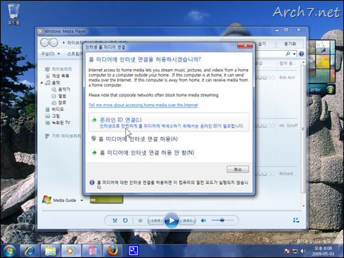 win7_rc_kr_177