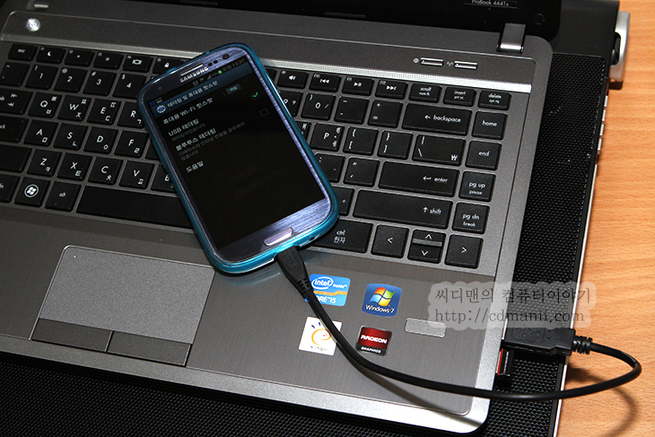 갤럭시S3 테더링, 갤럭시S3 핫스팟, 데이터 사용량 제한, S빔, 3G, LTE 차이점, LTE, 갤럭시S3 데이터사용량, 갤럭시S3, 데이터 제한, 차이점, IT, 스마트폰, DMB, RADIO, 라디오, 방송, 안테나, 배터리, 사용시간,갤럭시S3 테더링 데이터 사용량 제한  노트북을 들고 밖에 나갈때 스마트폰이 있으면 웬지 든든합니다. 갤럭시S3 테더링을 이용하여 인터넷을 할 수 있기 때문이죠. 물론 인터넷이 되는 까페 등에 들어가도 되겠지만, 장소를 이동해야하고, 또 가더라도 안되는경우도 가끔은 있죠. 갤럭시S3 테더링을 제 경우 많이 쓰는 편인데요. 밖에 나가서 작업을 해야할 때 사실 필수이죠. 그런데 3G경우에는 무제한 요금제가 있어서 느리더라도 걱정이 좀 덜하지만 LTE 경우에는 데이터 사용량 때문에 조금 고민을 하면서 데이터 사용을 하게 되죠. 이때 조금은 마음을 놓고 사용하는 방법을 좀 소개해보겠습니다.