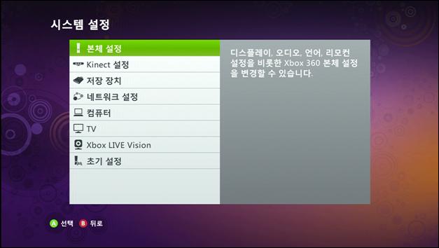 TVCAM장치_20120819_011510.218