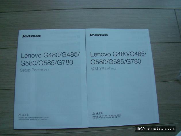 레노버 Essential G580 59366779 개봉기 설명서