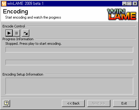 인코딩 화면