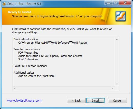 무료 PDF뷰어 프로그램 가볍고 빠른 PDF뷰어 Foxit Reader