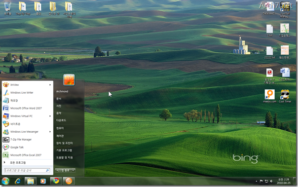 bing's_best_windows7_theme_13