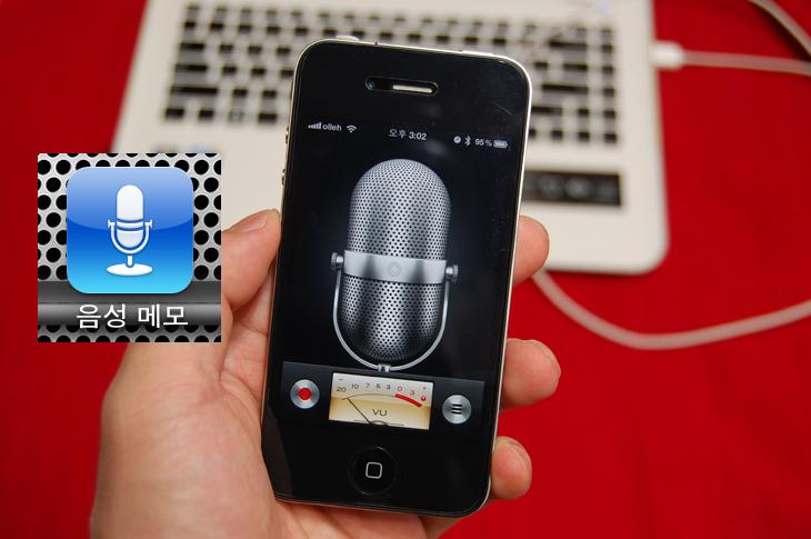 iphone, It, Review, 개봉기, 리뷰, 불량체크, 불량체크리스트, 사용, 사진, 아이폰, 아이폰3, 아이폰4, 아이폰4 불량, 아이폰4 불량 체크, 아이폰4 불량체크, 아이폰4 체크, 처음구매, 아이폰4불량, 아이폰4불량체크, 아이폰4불량체크리스트, 씨디맨, 불량체크 25가지, 아이폰4 25가지, Senser Monitor, 센서 모니터, 센서, sensor, 터치, 콤파스, compass, touch, audio, 화면, 스크래치, 홈버튼, 동영상, 아이폰4 불량체크 동영상