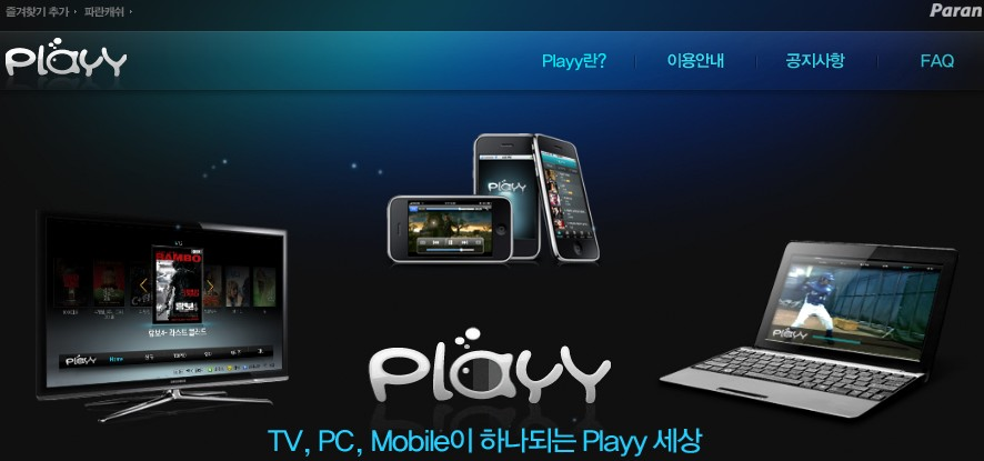 Playy