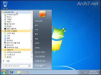 win7_windows_anytime_upgrade_75