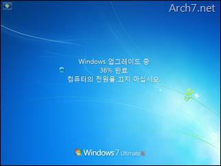 win7_windows_anytime_upgrade_170