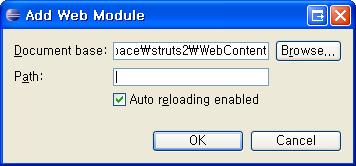 Browser를 눌러 Document Root를 지정해 준다