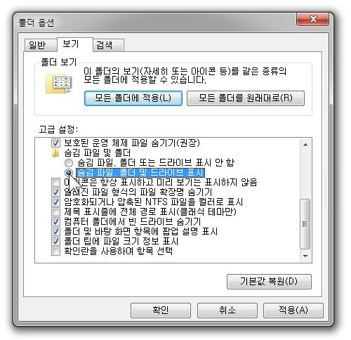 fix_icon_7