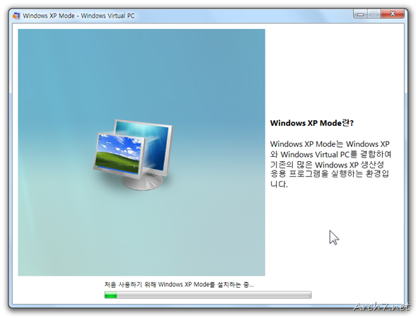Windows_Virtual_PC_RTM_29