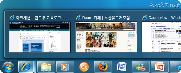 Windows 7 RC의 작업 표시줄(실행중인 프로그램:IE8)