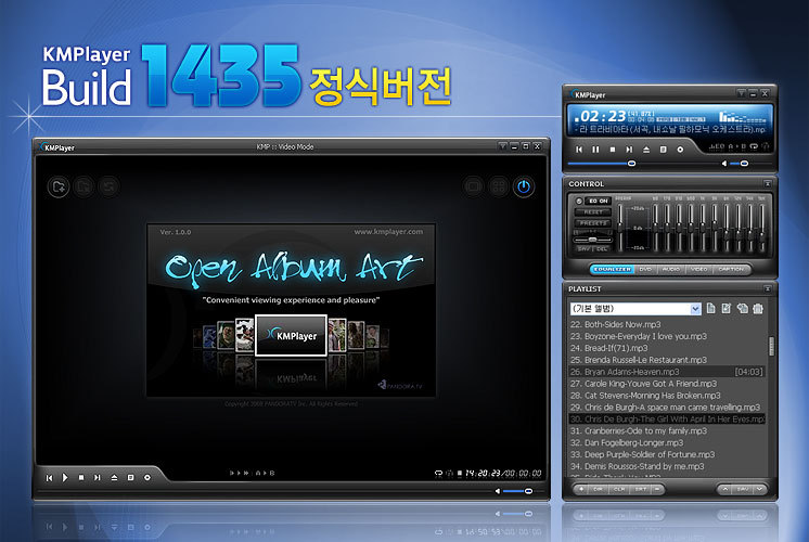 KMPlayer 빌드 1435