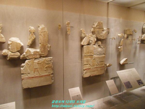 이집트유물