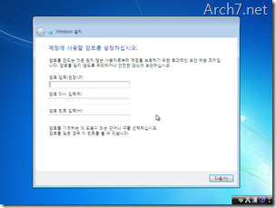 reinstall_windows_7_53