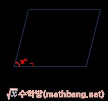 평행사변형의 넓이 구하기 2 - 삼각비의 활용