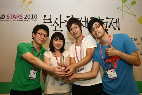 2010 부산국제광고제 영스타즈 부문 금상 수상팀 스프링 팩토리(Spring Factory)