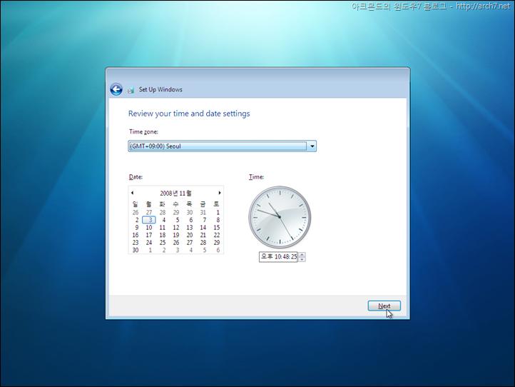 Windows-7-M3-v6801-0-080913-2030_45
