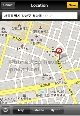 아이폰 GPS Photorino