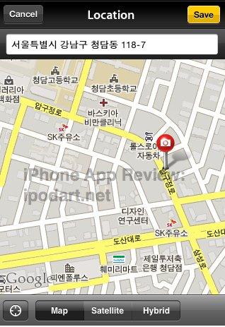 아이폰 GPS Photorino