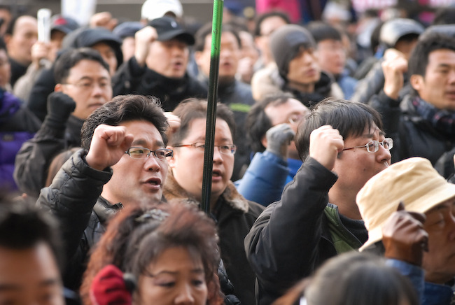시민의 시위