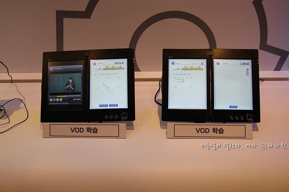 G 유플러스 4G LTE, LG U+ LTE, 4G, 4G LTE, 4G 스마트폰, LG U+, 프리스타일2, 포트리스2, 포트리스2 레드, 테라 온라인, 아이온, 4G LTE 속도, 4G 속도, 4G 3G, 4G 라우터