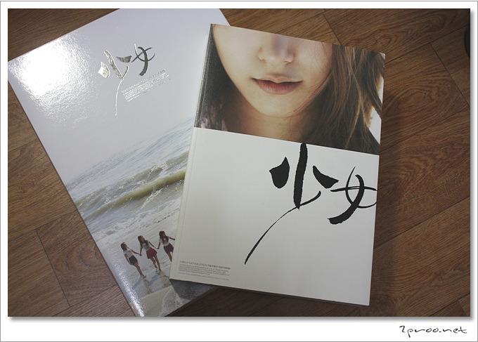 Girls generation photobook, 소녀시대 팬북, 소녀시대 포토북, 소녀, 소시,