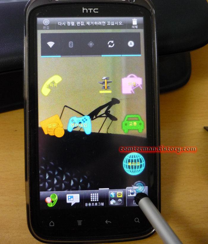 HTC Sensation Sense UI