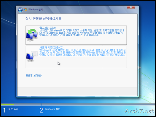 win7_7100_korean_17