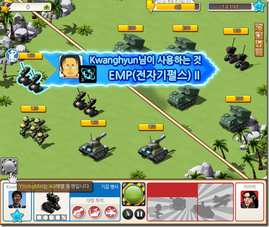 empires_and_allies_6