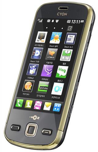 LG 맥스(MAXX)