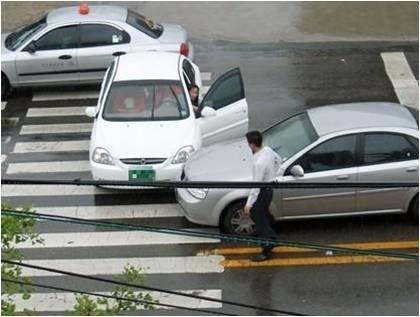 교통사고 처리