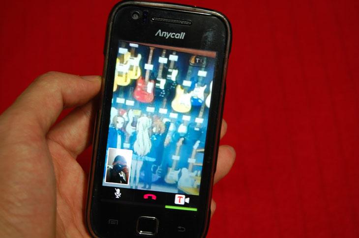 IT, 아이폰 iseeu, 아이폰3 아이씨유, 아이씨유, 아이폰 아이씨유, i see you, 아이폰3gs 화상통화, 아이시유, 아이폰, 아이폰 어플, 아이폰 영상통화, 아이폰4 영상통화, 페이스타임, 아이폰 악세사리