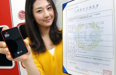 LG전자,일본 최초 4G LTE 단말 공식 인증