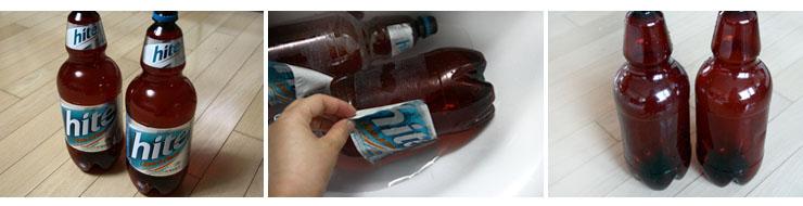 [인테리어] 맥주 페트병의 놀라운 변신 2탄! 귀여운 미니화분박스만들기