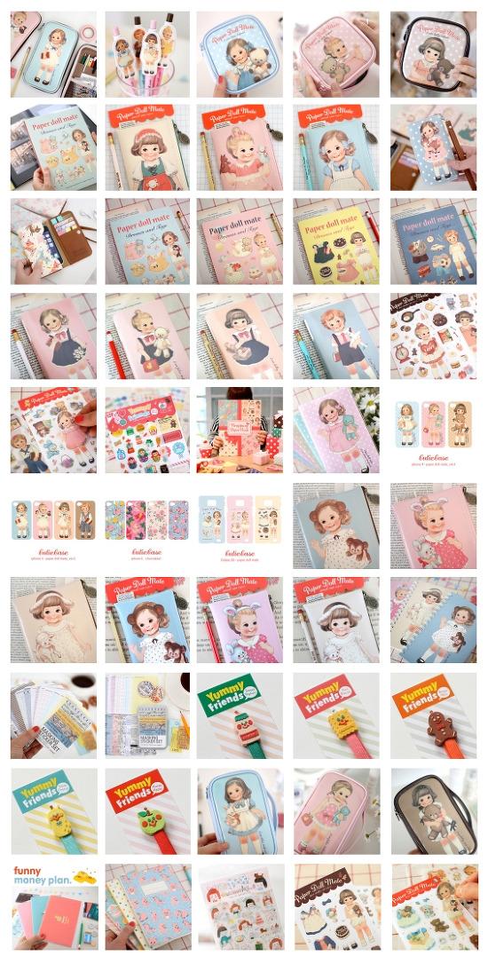 Afrocat - cellphone case, cover, accessory, pouch, pencil case, paper, sticker