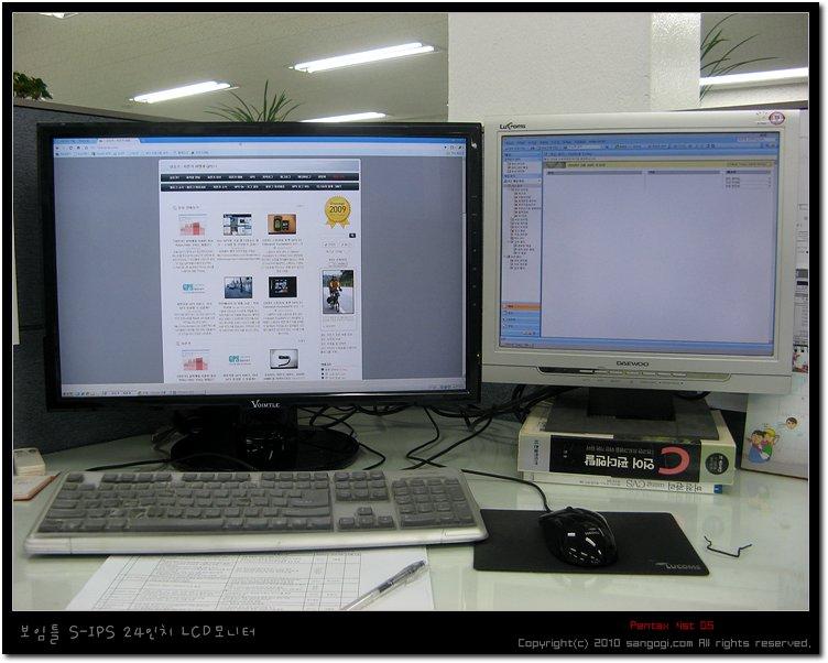 24인치 VS 17인치 LCD 모니터