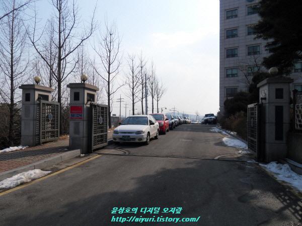 한국방송통신대학교경기지역대학정문