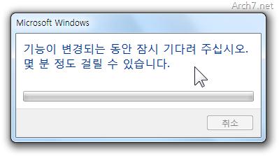 hot_to_reinstall_windows_media_player_12_07