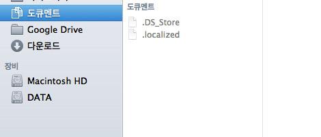 Mac '.DS_Store' 숨김파일