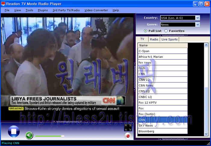 인터넷 실시간 TV Readon TV CNN 방송 채널