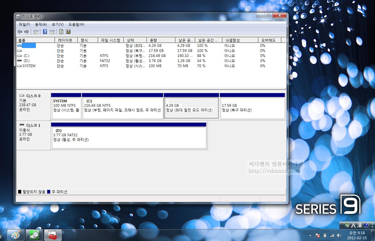 삼성, 뉴시리즈9, 시리즈9 2012, NT900X3B-A74, 뉴시리즈 13인치, 상세, 리뷰, 초상세 리뷰, review, IT, 제품, 사용기, 후기, 사일런트 모드, Silent Mode, Silent Mode OFF, 프로그램, 부팅, 시간, SSD, 성능, 벤치마크, 830 Series, PLS, 패널, 무반사, 넌글래어, 논글래어, 글래어 패널, Panal, 견고, 알루미늄, PC Mark 05, 소음, Noise, 백라이트, 키보드, 키보드 백라이트, 컴퓨터, 노트북,삼성 뉴시리즈9 NT900X3B-A74 리뷰  그 동안 계속 사용해보면서 느낀점을 총정리 해봤습니다. 아침에 일어날 때도 문서작업시에도 블로그 글을 적을 때도 활용을 해보았습니다. 삼성 뉴시리즈9 NT900X3B-A74 리뷰 상세편을 이제서야 적는군요. 대충 써본게 아니라 일상생활에 메인 컴퓨터 대신 계속 써보았는데요. 삼성 뉴시리즈9 NT900X3B-A74 는 제일 좋았던 점이 전원옵션을 절전으로 하더라도 꽤 성능이 좋아서 문서작업이나 동영상 재생등에 끊힘이 없었다는 점 입니다. 기존에 가지고 있던 울트라씬의 경우에는 TDP 11W로 보다 저절전에 조용한 구동 그리고 사용이 가능했지만 Silent Mode 로 동작시키면 전체적으로 너무 느려지는 부분이 분명 있었는데 삼성 뉴시리즈9 경우에는 TDP 17W에 i7 모델이라 성능이 꽤 괜찮았습니다  아래에서 자세히 알아보긴 하겠지만 괜찮은 장점을 좀 적어보자면 알루미늄으로 딱 맞춘 디자인에 상당히 견고한 외형을 가지고 있다는 점 그리고 동영상 재생과 웹서핑 재생시 사일런트 모드를 동작시키면 팬이 전혀 동작하지 않는다는 점 입니다. 저소음 정도가 아니라 무소음 환경이 가능 하더군요. 사일런트 모드에서도 동영상 재생시 끊힘이 없었습니다. 동영상은 1080P 테스트 까지 거쳤습니다.  부팅시간이 전원 버튼을 눌러서 프로그램 사용 가능한 시간까지 10초에 가능하다는 점도 장점입니다. 물론 부팅시간이 중요하지 않는 경우도 있겠지만 가끔은 필요하긴 하죠. 물론 최대절전상태에서 2초 내에 바로 사용 가능한 상태로 돌아오는 점도 장점입니다. 휴대용으로 노트북을 구매하는 분께 반드시 필요하죠. SSD 256GB를 사용해서 용량에서도 성능에서도 이득이 있다는 점도 장점입니다.   PLS 패널을 사용하여 시야각이 상당히 우수하고 색재현력이 우수하고 선명하고 무반사패널인 넌글래어 타입이기 때문에 눈이 편안하다는 장점도 있습니다. 터치패드 경우에도 이전 제품보다 훨씬 우수해져서 마우스 없이 터치패드만으로도 웹서핑시 전혀 불편함이 없었고 괜찮았던 점도 장점입니다.  이렇게 따지고 보니 사실 단점 부분이 크게 없더군요. 굳이 트집을 잡자면 가격부분 정도겠네요. 가격도 지금은 아이비브릿지 모바일 칩셋 출시를 두고 점점 떨어지고 있는 추세 이긴 합니다. 그래서 구매를 생각했던 분들은 준비해서 구매하는 분들이 많더군요.